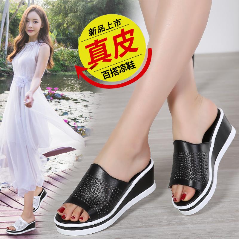 2018夏季新款真皮镂空室外坡跟凉拖鞋女外穿韩版厚底松糕学生女鞋