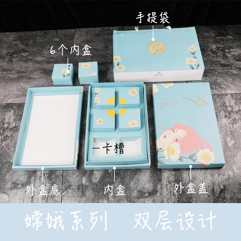 月饼包装盒月饼盒中秋月饼礼盒高档2019新款蛋黄酥包装盒烘焙包装