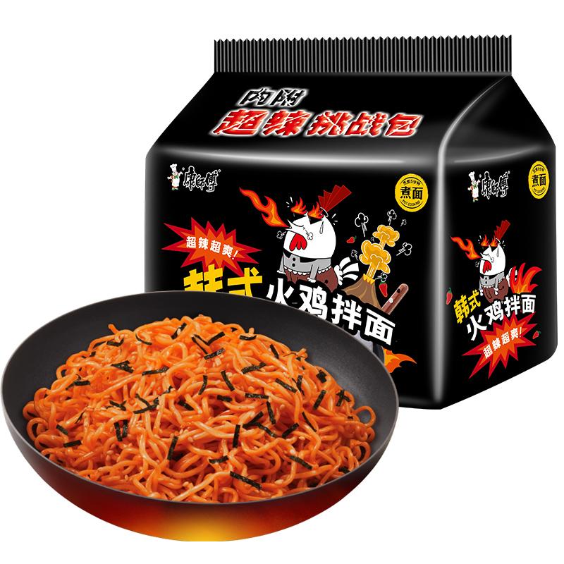 康师傅 韩式火鸡拌面 5袋*2包 29.9元包邮