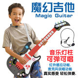 Children's simulation electronic guitar playing boy baby beginner kid girl rock instrument with musical toys