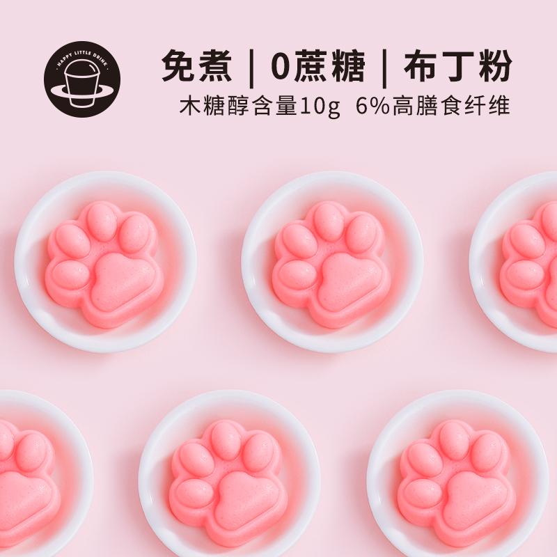 禧小饮免煮布丁粉100g多口味港式甜品果冻粉烘焙材料奶茶DIY原料 - 图0