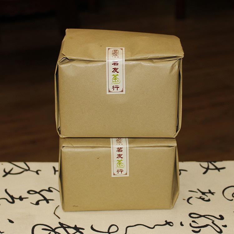 清香型大乌叶单从茶纸包装特级黑乌龙茶 潮州产地茶叶凤凰单枞茶