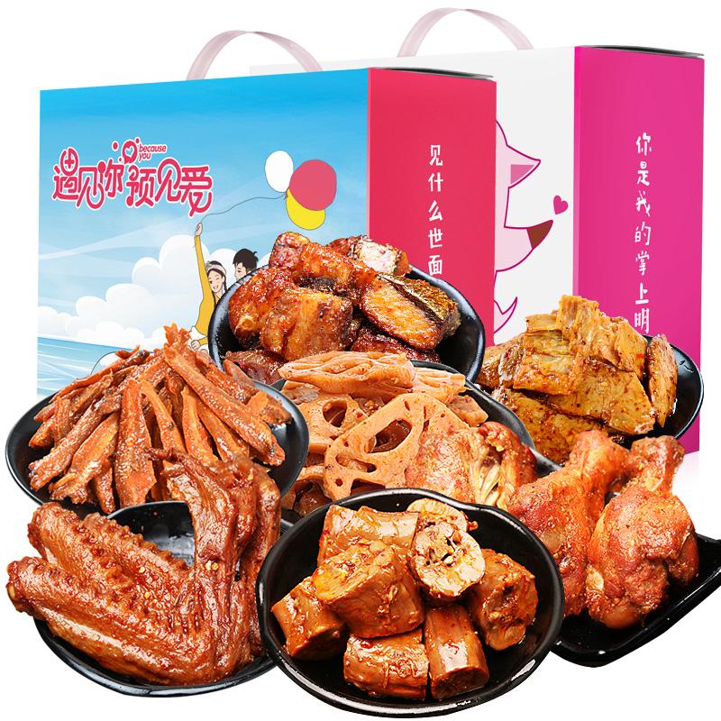 零食大禮包麻辣肉類一整箱送女散裝小吃自選排行榜休閑食品 好吃