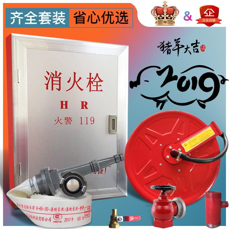 干粉灭火器箱2kg4kg消防检查面具箱消火栓箱水带65箱卷盘80箱套装