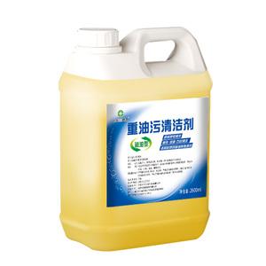 霸克抽油烟机重油污清洗剂强力去污厨房油渍喷喷油污净清洁剂神器