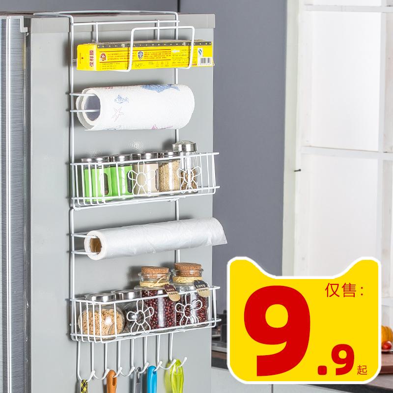 冰箱置物架侧面挂架多层厨房用品多功能家用大全侧壁保鲜膜收纳架