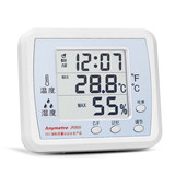 Virtue electronic temperature and humidity meter industrial laboratory high precision room temperature household indoor dry and wet thermometer precision
