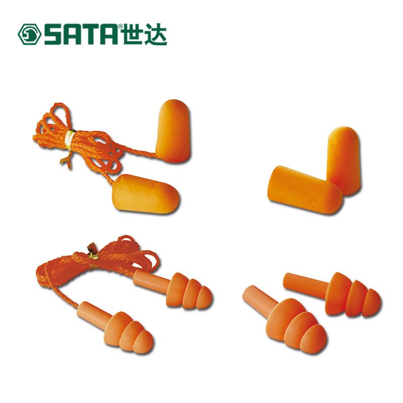 世达工具子弹型PU耳塞  FH0301-FH0302