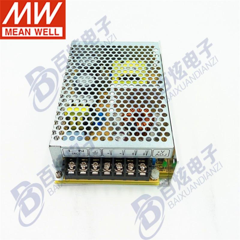 台湾明纬RS-100-24 100W24V4.5A耐震动型开关电源 可替换NES/LRS - 图3