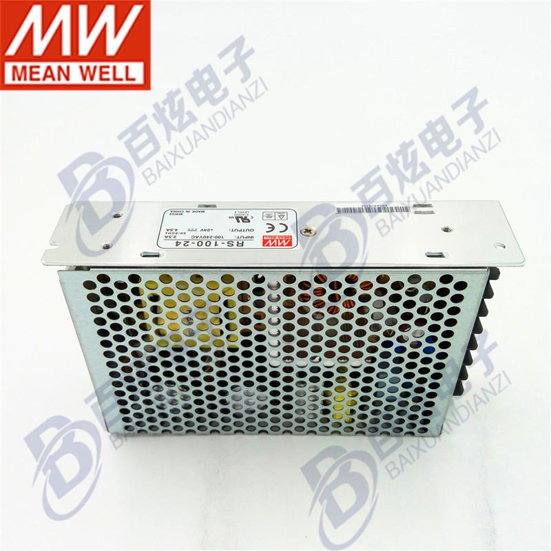 台湾明纬RS-100-24 100W24V4.5A耐震动型开关电源 可替换NES/LRS - 图2