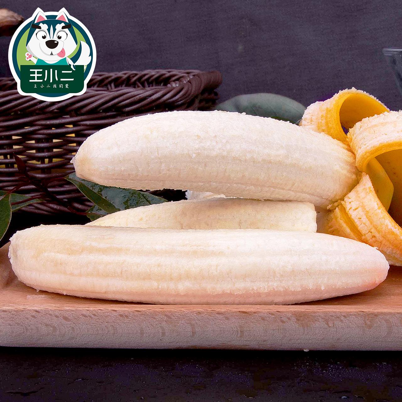王小二福建漳州红美人香蕉新鲜水果包邮当季红皮芭蕉米蕉带箱10斤高清大图