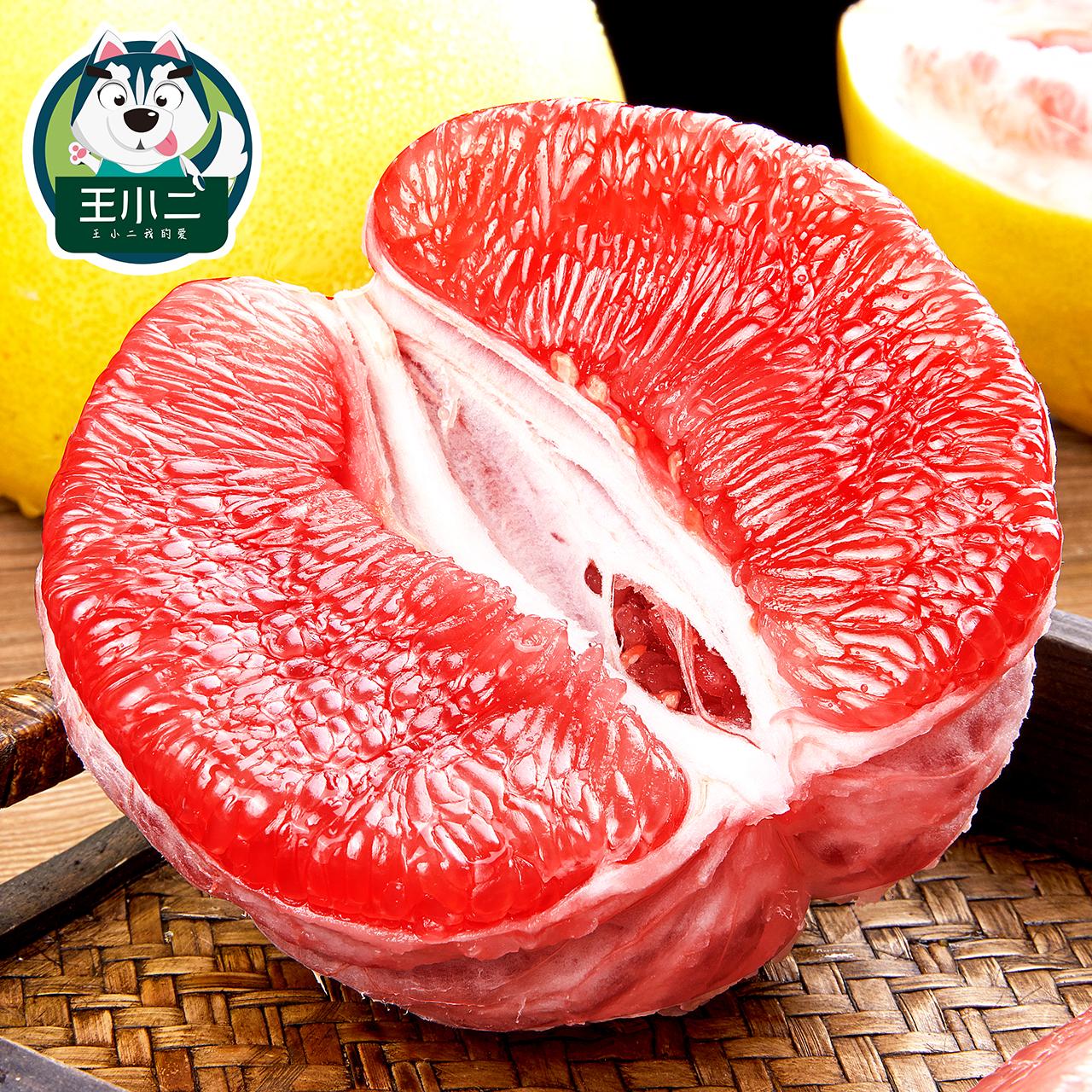王小二 福建平和管溪蜜柚红心柚子红肉新鲜水果整箱当季应季10斤