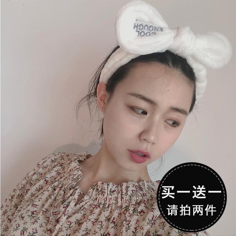 韩国发箍洗脸可爱女头饰敷面膜洗漱干发套化妆百搭头巾帽束发带
