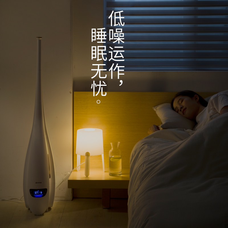 容声智能落地式加湿器家用静音卧室办公室孕妇婴儿空气大容量恒湿
