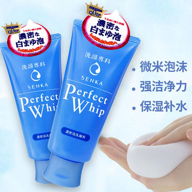 資生堂洗顏專科洗面奶卸妝柔澈泡沫潔面乳  2 120g 日本 Shiseido
