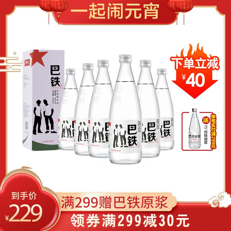 景阳冈巴铁42度浓香型白酒粮食盒装白酒聚会酒团