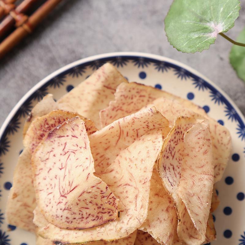 椒盐芋头片200g网红零食咸香香芋脆片薄脆咸芋头片薯片2包包邮