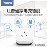 Green Rice Aqara Air Conditioning Companion Multifunction Gateway 16A Smart Switch Socket Panel Intelligent Voice Remote Control