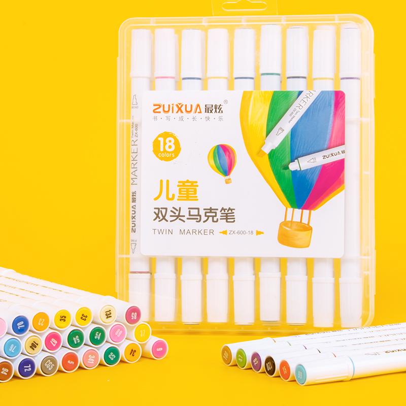 学霸马克笔套装48色小学生24色36色双头12色彩色绘画笔黑色儿童可水洗创意盒装画画彩笔全套笔绘画1000水彩笔