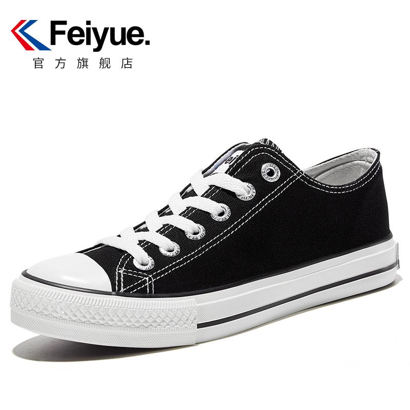 【官方旗舰店】飞跃经典款帆布鞋