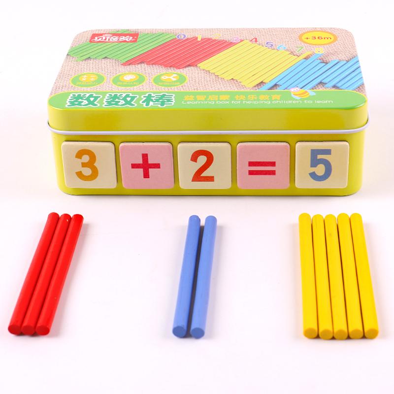 儿童数学算术教具数字棒小学生计数器小棒算数数棒一四年级学具盒