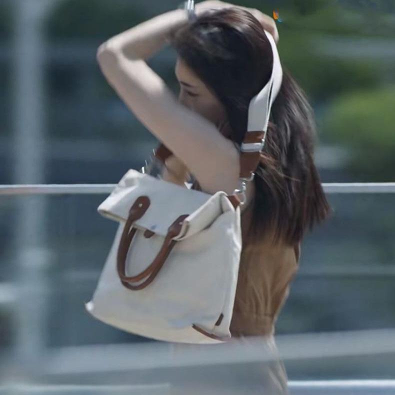 三十而已江疏影王漫妮同款包包女潮百搭大容量手提单肩斜挎帆布包