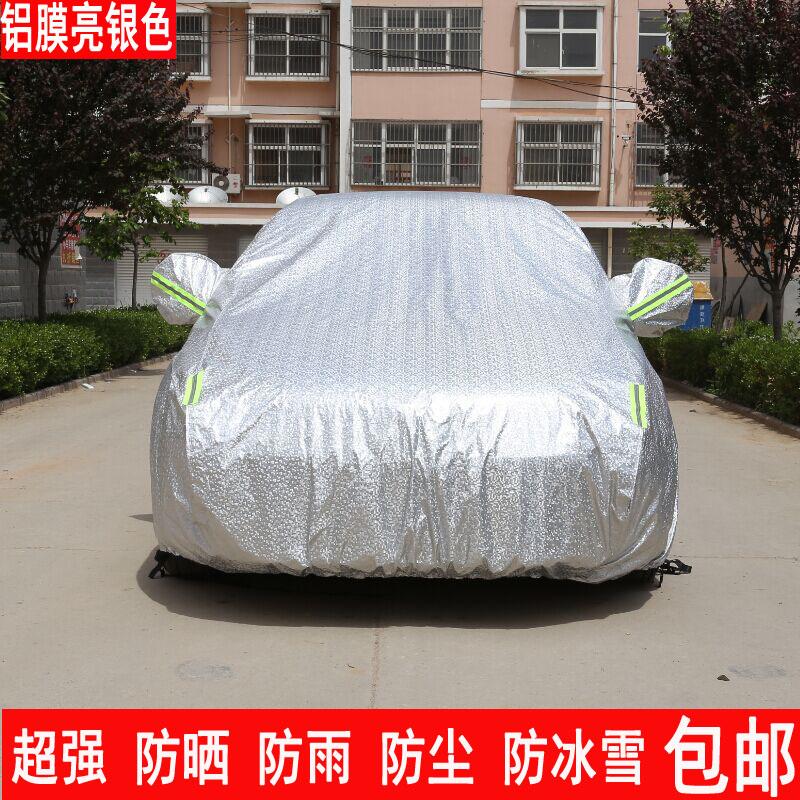 东风日产尼桑骊威车衣车罩专用棉绒加厚防雨防晒隔热防尘汽车车套