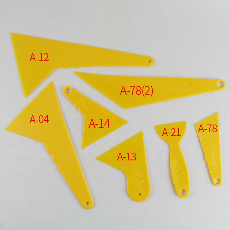 汽车贴膜工具套装全套透明膜改色膜专用塑料刮板赶水三角牢片 KTM