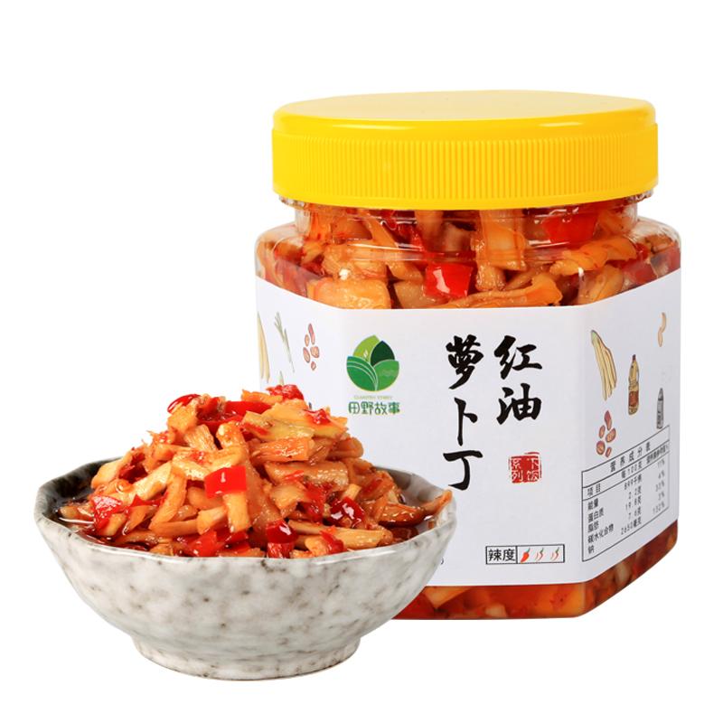 萝卜干辣椒酱自制农家湖南特产红油萝卜丁脆辣下饭菜咸菜香辣罐装