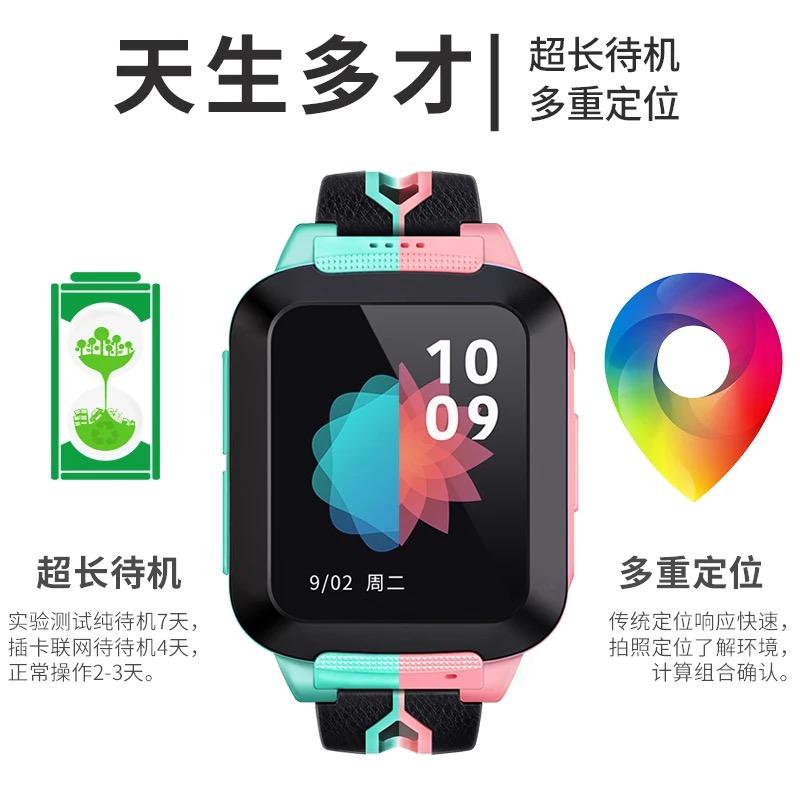 联语儿童电话手表学生防水智能GPS多功能WIFI定位手环机男孩女孩