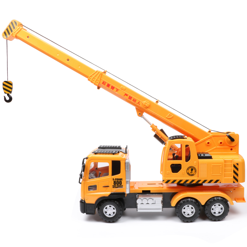 力利大号惯性工程车吊车起重机吊机卡车模型宝宝儿童玩具汽车男孩