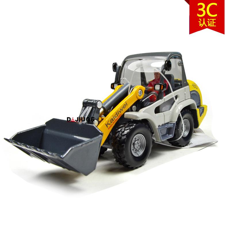 凯迪威小型铲车推土车挖掘机仿真工程车模合金儿童玩具汽车模型