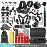 For Gopro Hero7 / 6/5 Xiaomi Mijia Mountain Dog Selfie Stick Stand Bag Sports Camera Accessories Set