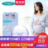 Lansinoh Lansino imported nipple shield anti-bite light nipple nipple pain protection cover 2