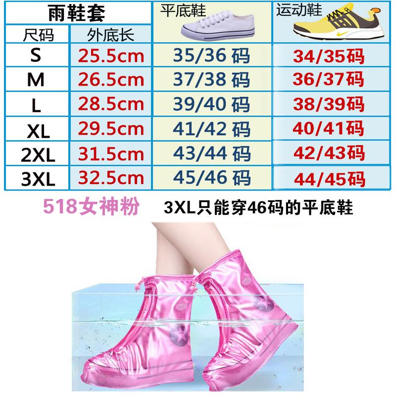 防雨鞋套中高筒雨天防水鞋套防滑骑行耐磨加厚成人户外旅游水鞋套