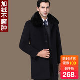 Middle-aged woolen woolen coat men's mid-length non-cashmere dad outfit middle-aged plus velvet jacket down jacket liner