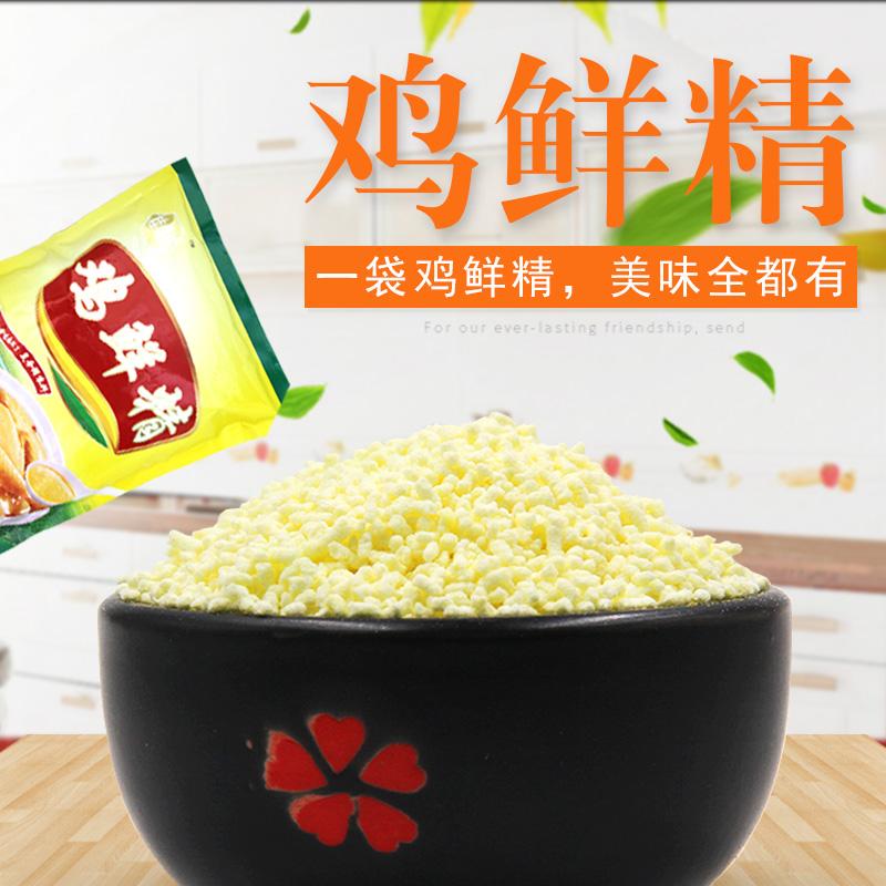 厨房调料家用鸡精大袋味精散装炒菜火锅整箱 1000g 佳味浓鸡精