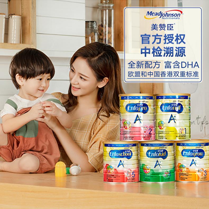 港版美赞臣3段三段安儿宝婴儿配方宝宝dha奶粉1岁以上6罐组合 SHW主图