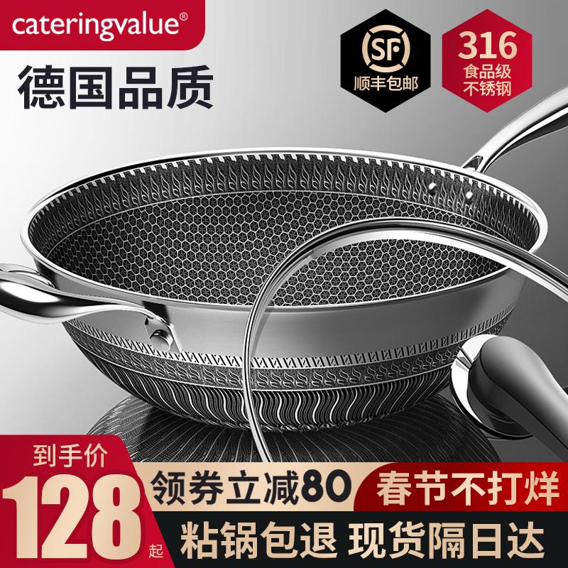 316医用级不锈钢,双面屏蜂窝不粘:炊尚 全面屏不粘炒锅