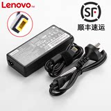 Lenovo original deliverer Y7000 / R720-15 notebook power adapter cord charger side port 135W 20V 6.75A
