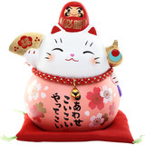 Japanese pharmacist kimono Dharma lucky cat ceramic ornaments wedding birthday opening promotion promotion gift female piggy bank