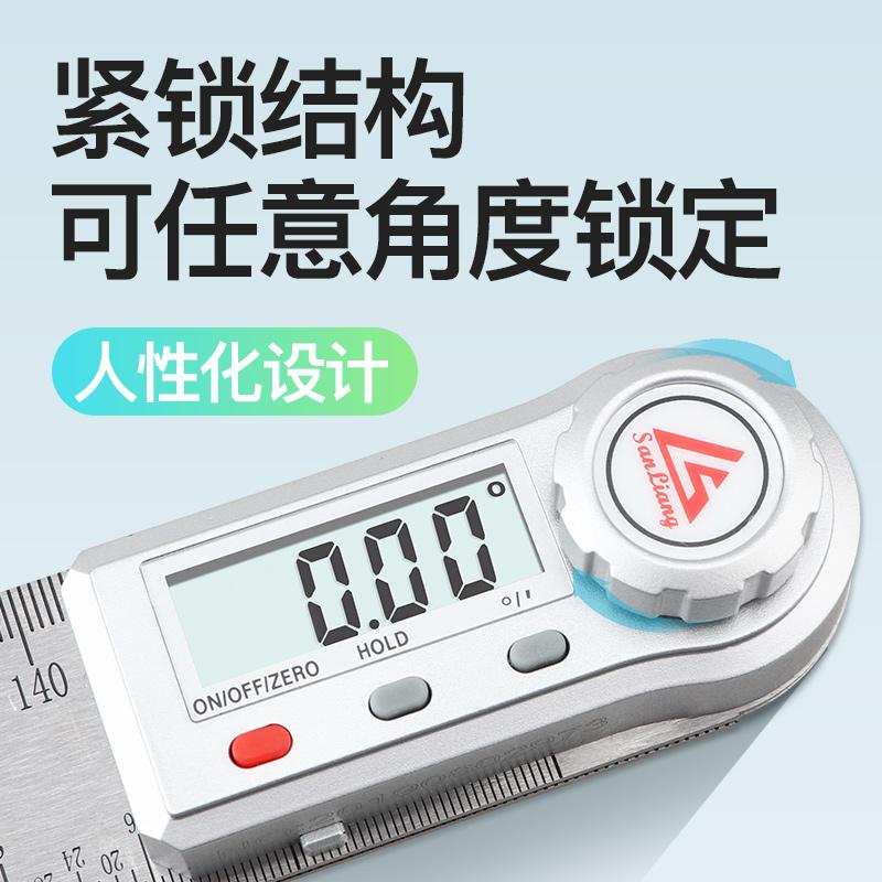 日本三量数显角度尺万用能角尺量角器木工高精度90度测量仪多功能