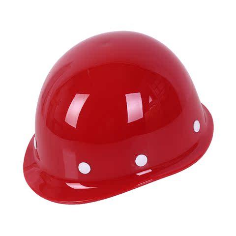 玻璃钢安全帽工程工地建筑施工劳保防砸领导电工安全头盔免费印字大图