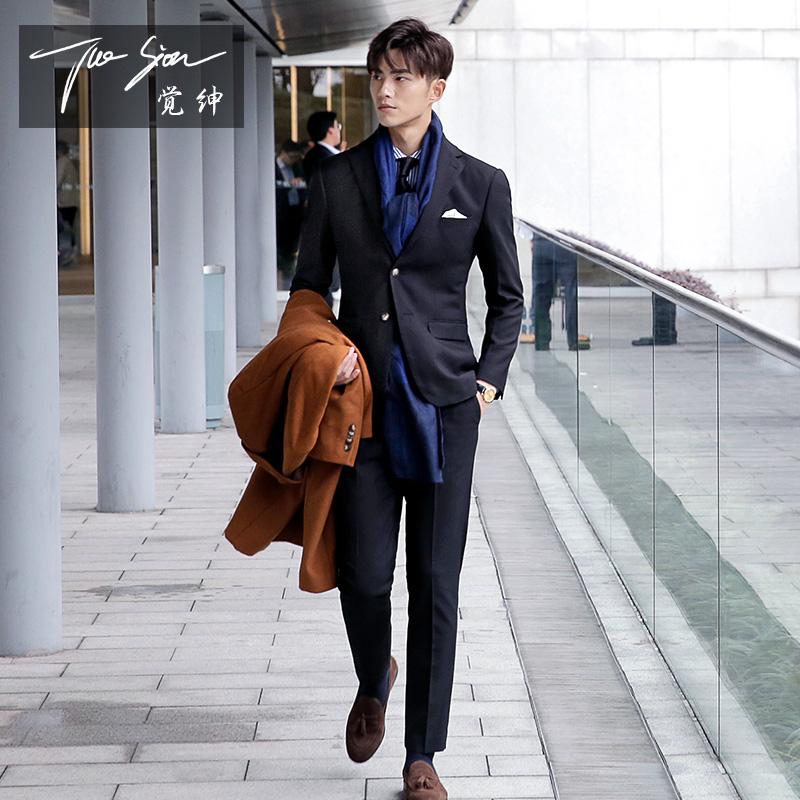 西装男套装韩版修身三件套伴郎新郎西服结婚礼服商务休闲职业正装