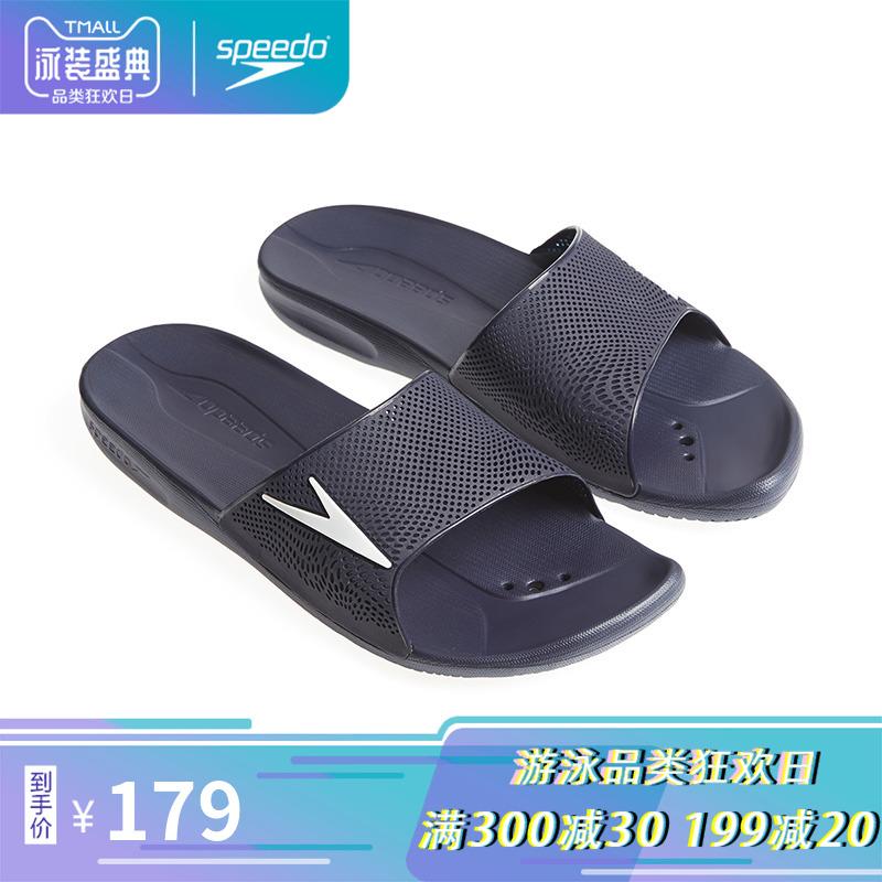 Speedo/速比濤 泳池 防滑快乾輕便耐磨柔軟舒適 男子 拖鞋
