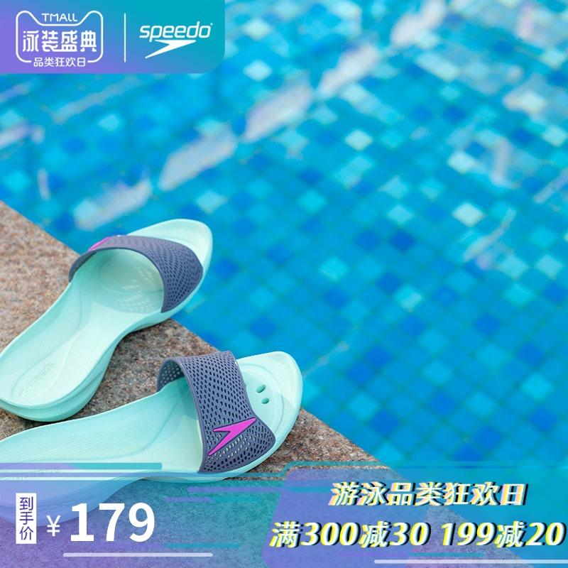 Speedo/速比濤 泳池 防滑快乾輕便耐磨柔軟排水 女子 拖鞋