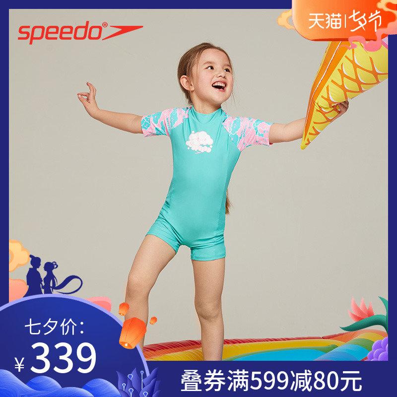 Speedo/速比濤柔軟舒適可愛水果印花短袖立領兒童連體防晒衣抗氯