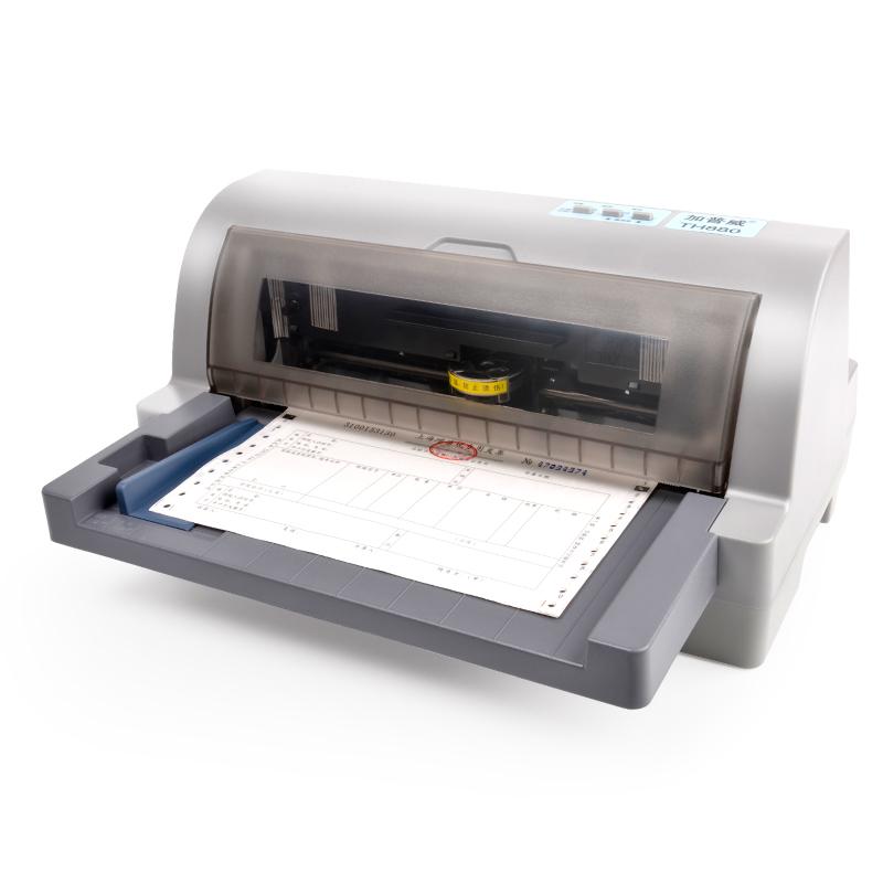 全新针式打印机增值税票快递税控票据淘宝单单打机 TH880 加普威