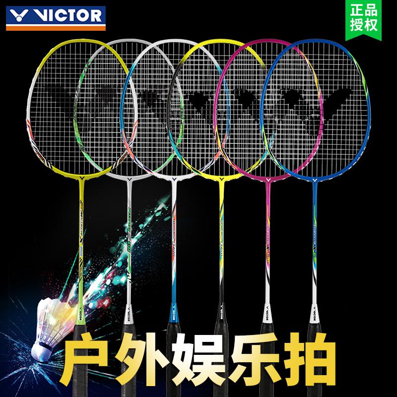 正品VICTOR勝利羽毛球拍 維克多初學者單拍偏進攻尖峰8366 tk3399