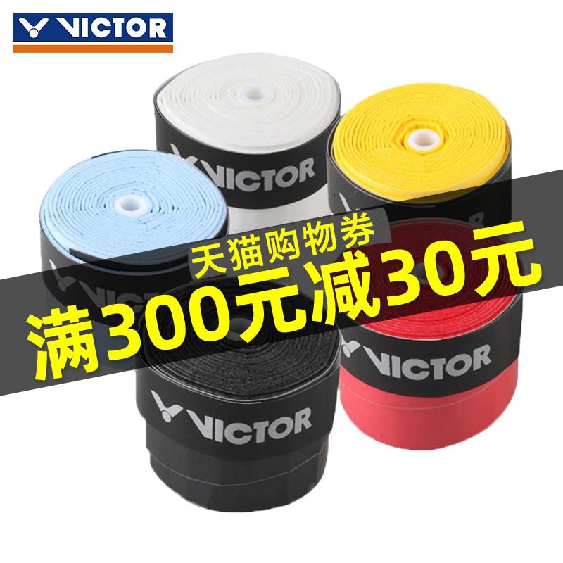 正品victor勝利手膠羽毛球拍吸汗帶 綁帶防滑網球耐用握把膠GR200
